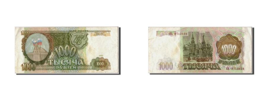World Coins - Russia, 1000 Rubles, 1993, Undated, KM:257, VF(30-35)