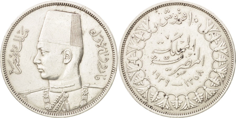 World Coins - Egypt, Farouk, 10 Piastres, 1939, British Royal Mint, , Silver, KM:367