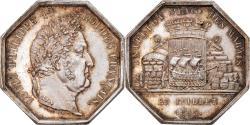 World Coins - France, Token, Louis philippe Ier, Entrepôt Place des marais, 1833, Desnoyers