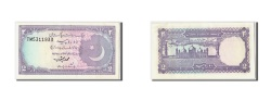 World Coins - Pakistan, 2 Rupees, KM #37, UNC(60-62), TM5311933