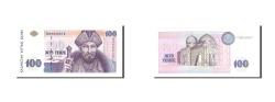 World Coins - Kazakhstan, 100 Tenge, 1993, Undated, KM:13a, UNC(65-70)