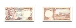 World Coins - Jordan, 1/2 Dinar, 1975, Undated, KM:17d, UNC(65-70)