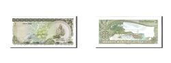 World Coins - Maldives, 2 Rufiyaa, 1983, KM #9a, UNC(65-70), B271888