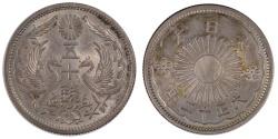 World Coins - JAPAN, 50 Sen, 1923, KM #46, , Silver, 23.8, 4.95