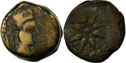 Ancient Coins - Coin, Spain, Semis, Malaca, F(12-15), Copper