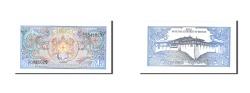 World Coins - Bhutan, 1 Ngultrum, 1986, KM:12, Undated, UNC(65-70)