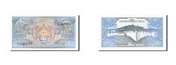 World Coins - Bhutan, 1 Ngultrum, 1985-92, KM:12, Undated (1986), UNC(65-70)