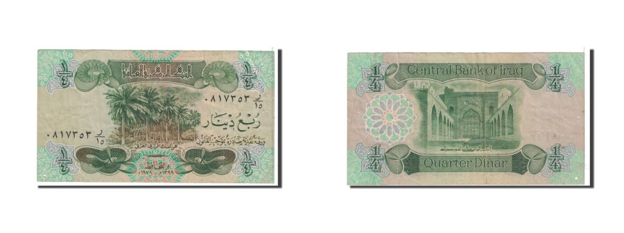 World Coins - Iraq, 1/4 Dinar, 1993, Undated, KM:77, EF(40-45)