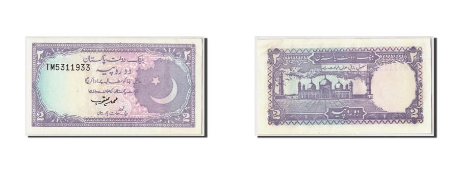 World Coins - Pakistan, 2 Rupees, KM #37, UNC(60-62), TM5311933