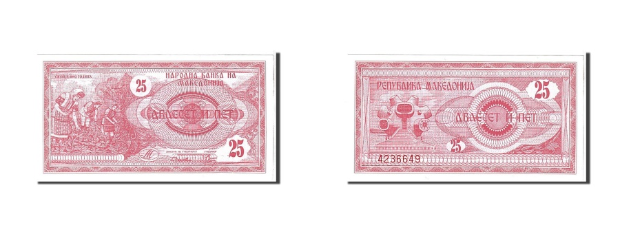 World Coins - Macedonia, 25 (Denar), 1992, KM #2a, UNC(65-70), 4236649