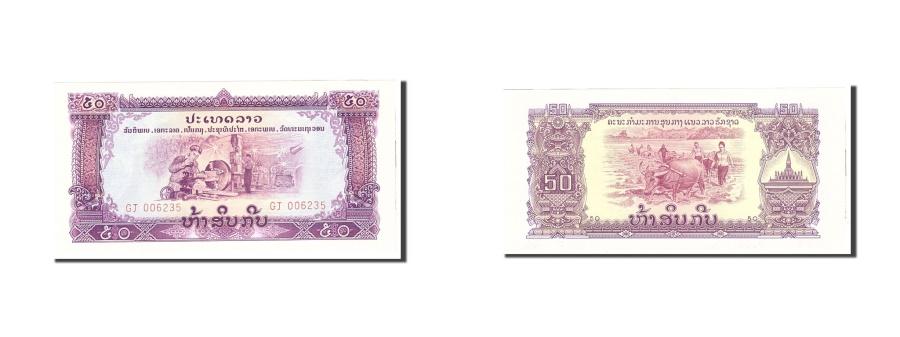 World Coins - Lao, 50 Kip, Undated, KM:22a, UNC(65-70)