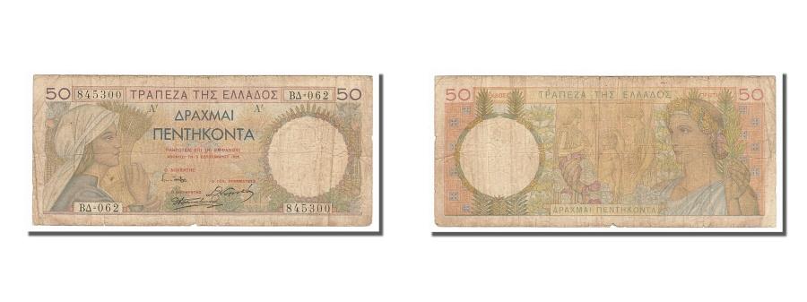 World Coins - Greece, 50 Drachmai, 1935, KM #104a, 1935-09-01, VF(20-25), BA