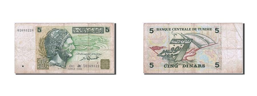 World Coins - Tunisia, 5 Dinars, 2008, KM #92, VF(20-25), 0269322