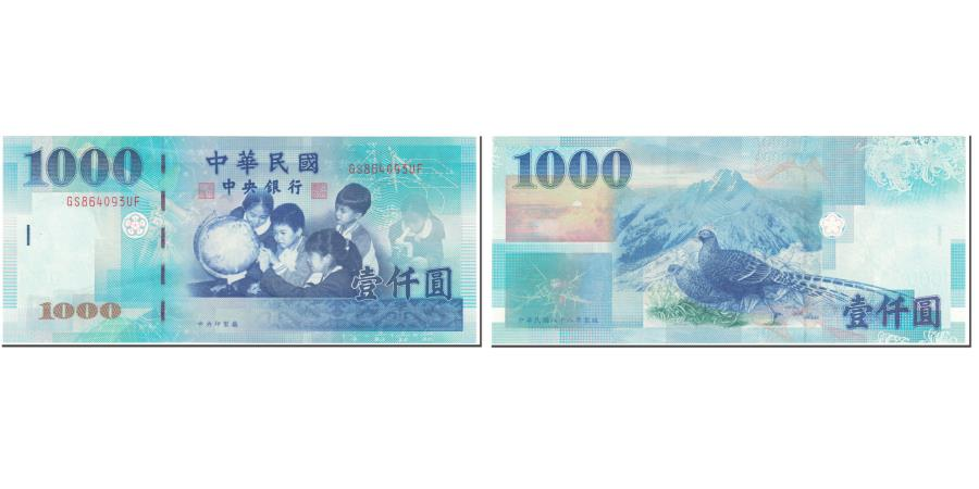 World Coins - Banknote, China, 1000 Yüan, 1999, Undated (1999), KM:1994, UNC(65-70)