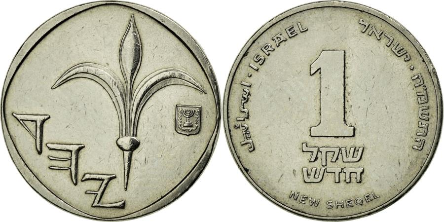 World Coins - Coin, Israel, New Sheqel, 1988, EF(40-45), Copper-nickel, KM:160