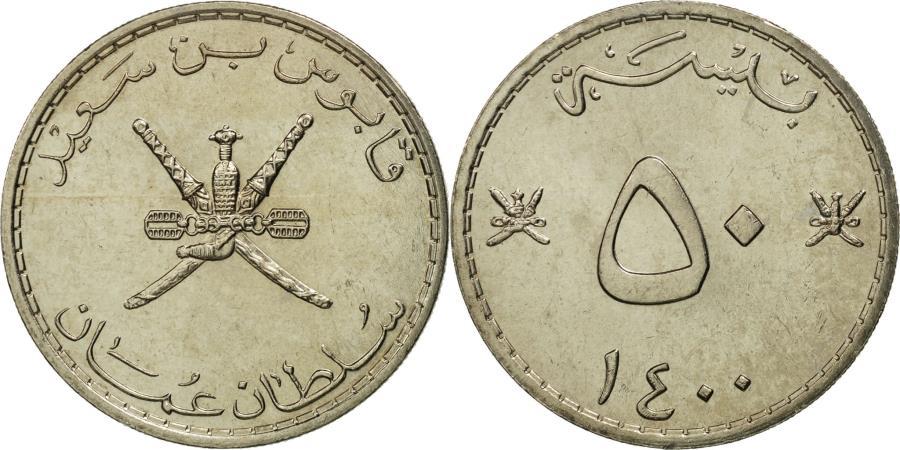 Oman Qabus Bin Said 50 Baisa 1979 British Royal Mint