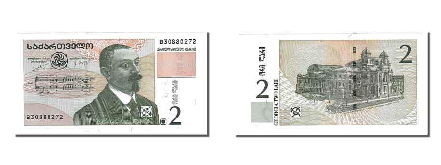 World Coins - Georgia, 2 Lari, 1995, KM #54, UNC(65-70), B