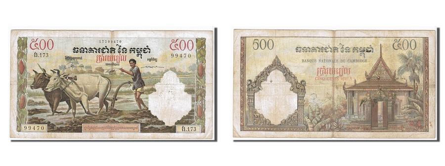 World Coins - Cambodia, 500 Riels, 1914, KM #14c, EF(40-45), 99470