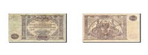 World Coins - Russia, 10,000 Rubles, 1919, Undated, KM:S425a, UNC(63)
