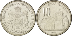 World Coins - SERBIA, 10 Dinara, 2006, KM #41, , Copper-Nickel-Zinc, 26, 7.90