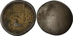 World Coins - Coin, Cambodia, 2 Pe, 1/2 Fuang, 1847, , Billon, KM:7