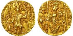 Coin, Kushan Empire, Vasu Deva II, Stater, 290-310, , Gold