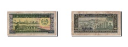 World Coins - Lao, 100 Kip, Undated (1979), KM:30a, F(12-15)