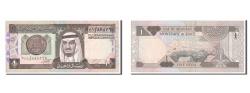 World Coins - Saudi Arabia, 1 Riyal, KM #21b, EF(40-45)