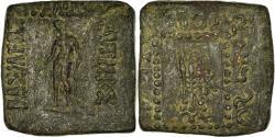 Ancient Coins - Coin, Baktrian Kingdom, Apollodotos I, Hemiobol, 174-165 BC, Taxila,