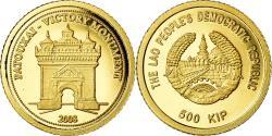 World Coins - Coin, Laos, Patouxai, 500 Kip, 2008, , Gold
