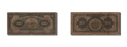 World Coins - Peru, 100 Soles de Oro, 1964, KM #86a, 1964-03-13, VG(8-10), G35 282828