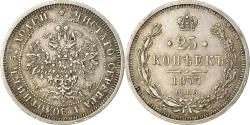 World Coins - Coin, Russia, Alexander II, 25 Kopeks, 1877, Saint-Petersburg,