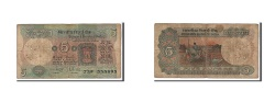 World Coins - India, 5 Rupees, 1975, KM #80l, VG(8-10), 73W555895