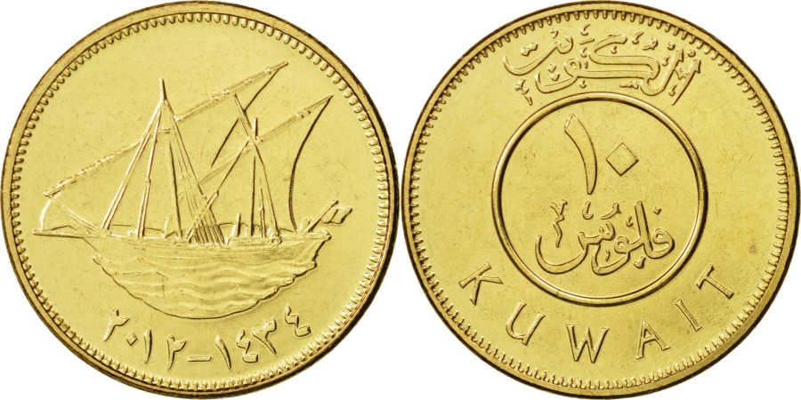 World Coins - Kuwait, 10 Fils, 2012, , Nickel-brass