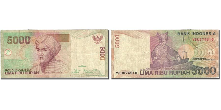 World Coins - Banknote, Indonesia, 5000 Rupiah, 2001, 2001, KM:142a, VF(20-25)