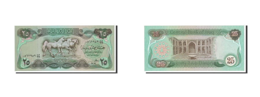 World Coins - Iraq, 25 Dinars, 1982, Undated, KM:72, UNC(65-70)