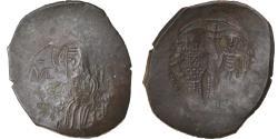 Ancient Coins - Coin, Theodore I Comnenus-Lascaris, Aspron trachy, Nicaea, , Billon