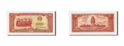 World Coins - Cambodia, 5 Riels, 1987, KM:33, Undated, UNC(65-70)