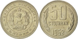 World Coins - BULGARIA, 50 Stotinki, 1962, KM #64, , Nickel-Brass, 23, 4.17