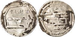 World Coins - Coin, Abbasid Caliphate, al-Mahdi, Dirham, AH 159 (775/776), 'Abbasiya
