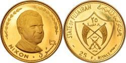 Ancient Coins - Coin, FUJAIRAH, Muhammad bin Hamad al-Sharqi, 25 Riyals, 1969, , Gold