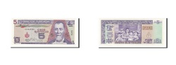 World Coins - Guatemala, 5 Quetzales, 1990, KM #74a, 1990-01-03, UNC(60-62), D1264353B