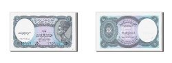 World Coins - Egypt, 5 Piastres, L.1940, Undated, KM:185, UNC(65-70)