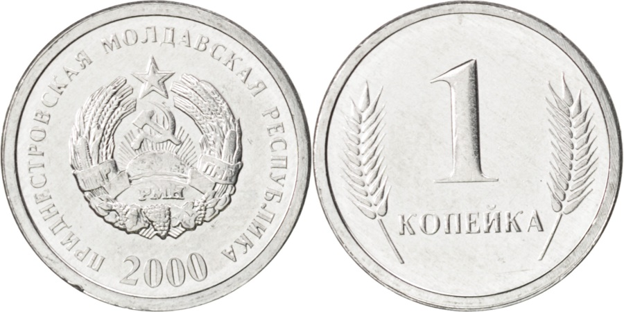 World Coins - Transnistria, 1 Kopek, 2000, KM #1, , Aluminium, 15.9, 0.62