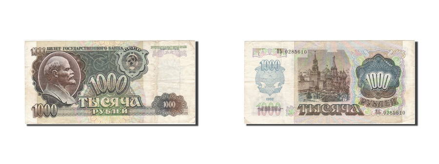 World Coins - Russia, 1000 Rubles, 1992, 1992, KM:250a, VF(20-25)