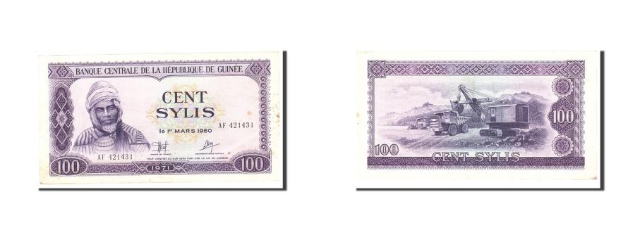 World Coins - Guinea, 100 Sylis, 1971, Undated, KM:19, EF(40-45)