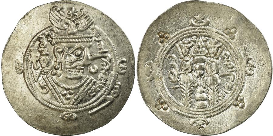 Ancient Coins - Coin, Tabaristan, Dabwayhid Ispahbads, Khurshid, Hemidrachm, PYE 90 (124 AH)