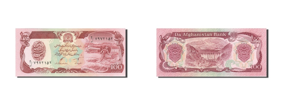 World Coins - Afghanistan, 100 Afghanis, 1979, 1979, KM:58a, UNC(65-70)