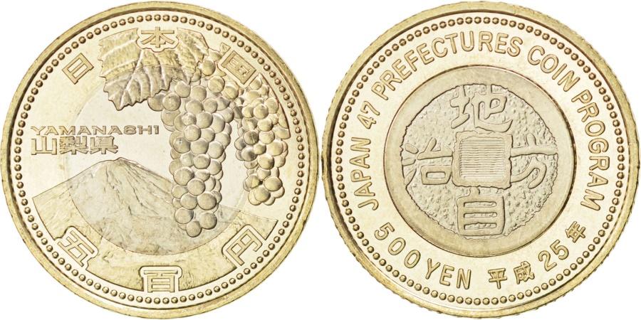 World Coins - JAPAN, 500 Yen, 2013, KM #202, , Bi-Metallic, 26.5, 7.10