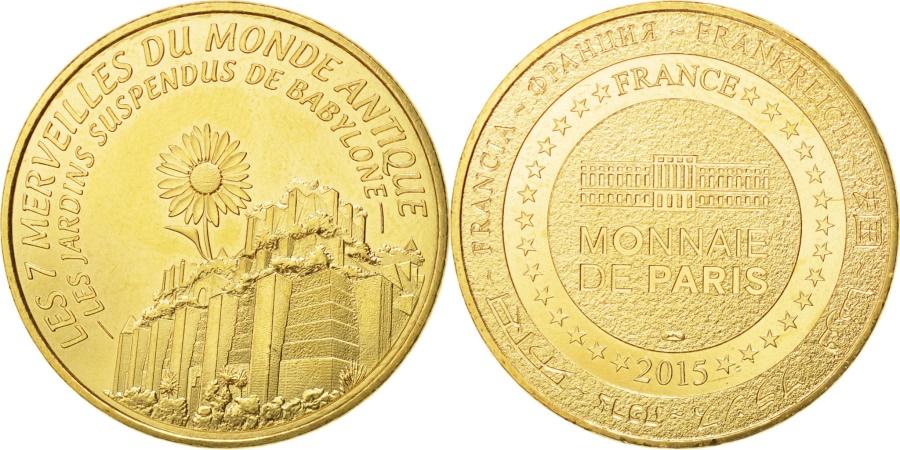 World Coins - France, Tourist Token, 13/ Jardins Suspendus de Babylone, 2015, Monnaie de Paris